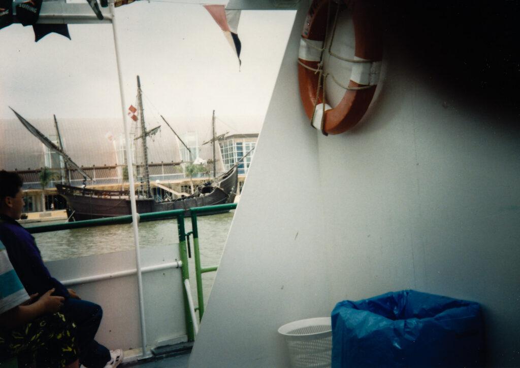 embarcación calavera de colon en sevilla. Una de mis primeras de fotografías de viaje.